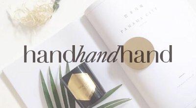 品牌介紹-handhandhand