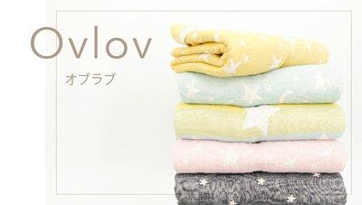 Naokomama 尚子媽媽 ovlov  通爽透氣 六層紗 商品