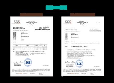 通過SGS土肉桂重金屬檢驗及SGS土肉桂萃取液農藥檢驗