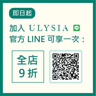 加入歐麗雅官方LINE即可享有一次全店九折