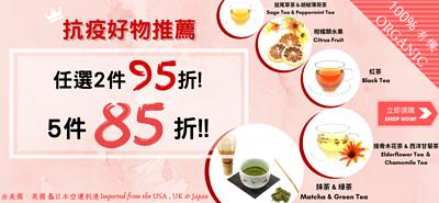Best Food Against Coronavirus抗疫好物推薦