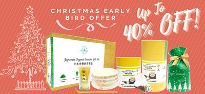 Christmas Gift Early Bird Offer Up To 40% OFF精選聖誕禮物早鳥優惠低至6折