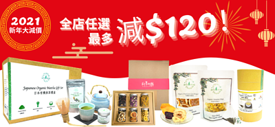 Miss Bear 2021 Lunar New Year Sale