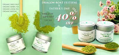 2021 Dragon Boat Festival x Father's Day Limited