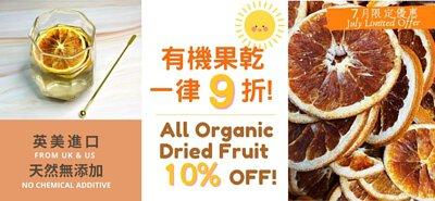 Miss Bear Organic Dried Fruit 10% Off