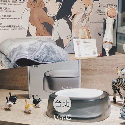 Passion配生貓狗生活館,也買得到Petaum寵物專用梳毛吹風機囉, 還有超吸水毛巾, 寵物防蟻碗