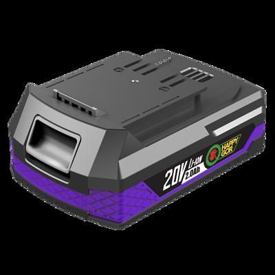 BA-2020B  鋰電子充電池
