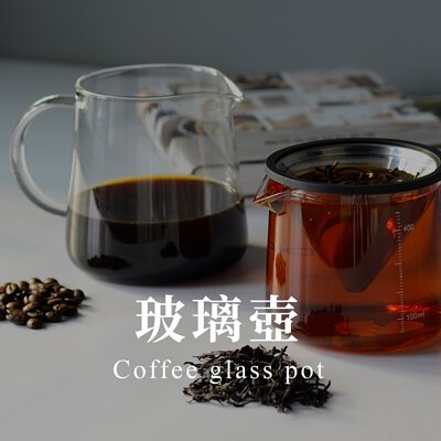 玻璃壺coffee glass pot