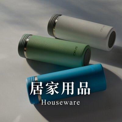 居家用品houseware