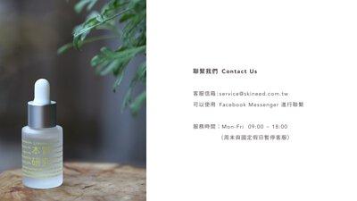 聯絡我們,聯絡,contact us