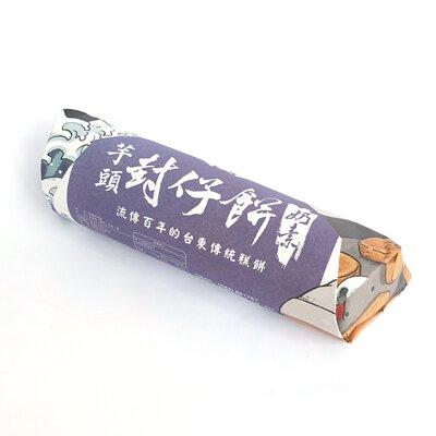 【福和成糕餅】古早味封仔餅-芋頭餡