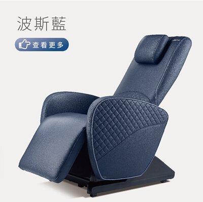 按摩椅,律動椅,按摩,律動,心血管,健康,養身,保健,紓壓,運動,肥胖,失眠,睡眠,睡覺,消化不良,腸胃消化