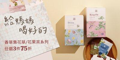花草茶link