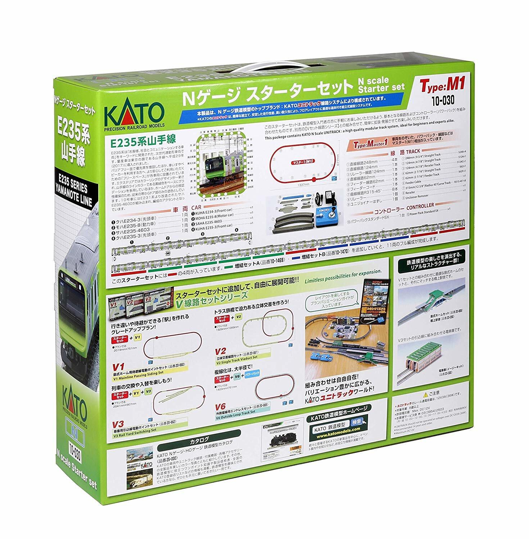 KATO N gauge 11-212 LED indoor light Clear 6 sets of parts New