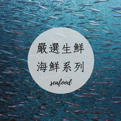 """<img src=""""seafood.jpeg"""" alt=""""seafood"""">"""