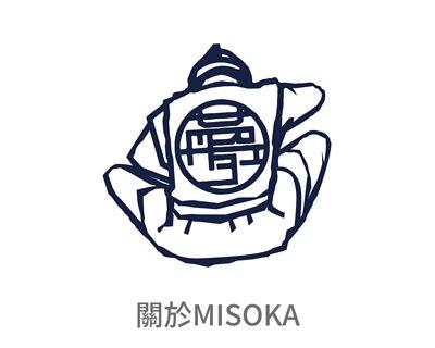 關於MISOKA