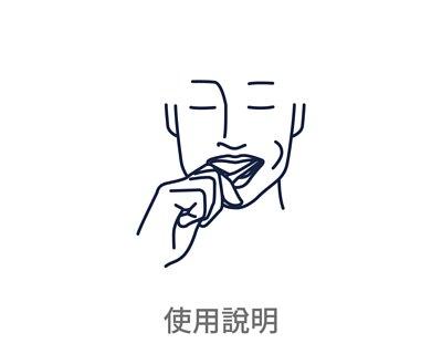 MISOKA牙刷使用方式