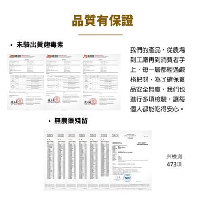 腰果檢驗SGS認證