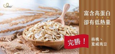 高蛋白低熱量食物