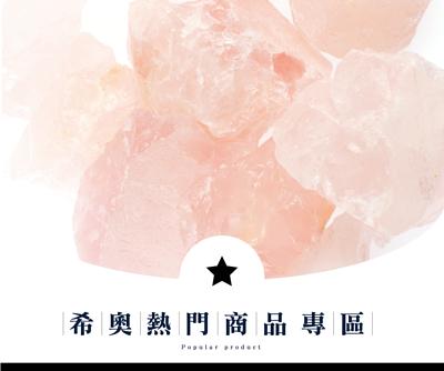 選購希奧天然水晶熱門商品