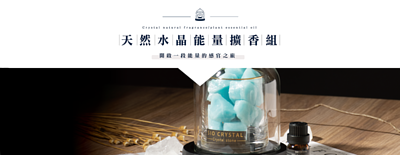 希奧水晶擴香組-藍螢石