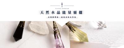 希奧水晶占卜靈擺: 黑曜石靈擺/ 紫黃晶靈擺/ 黃水晶靈擺/ 白水晶靈擺