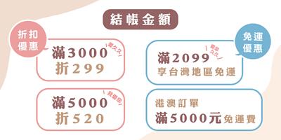 希奧水晶母親節優惠活動: 全館滿3000折299、滿5000折520;台灣地區滿2099享免運、港澳地區滿5000享免運