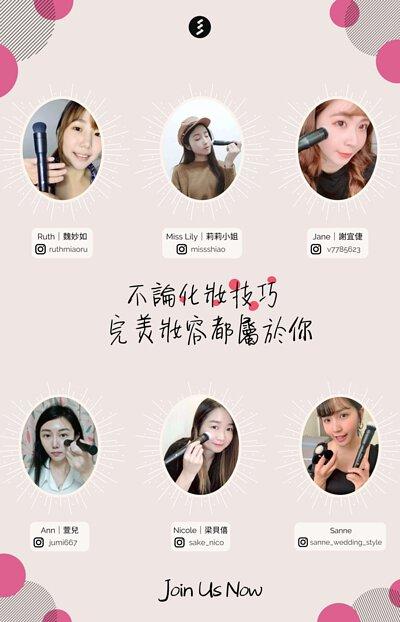 不論化妝技巧,blendSMART® Asia 電動刷具幫你打造完美妝容!