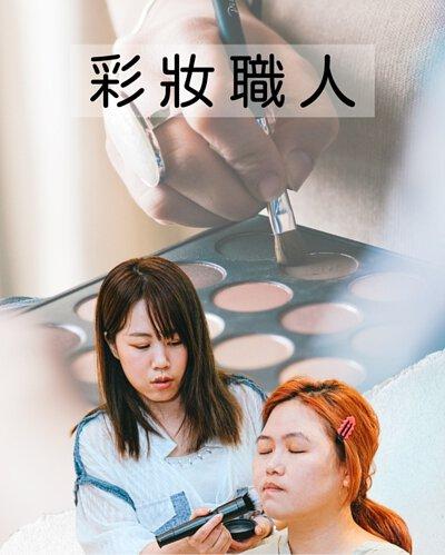 blendSMART® Asia 電動刷具深受彩妝師們喜愛,彩妝職人包裡的必備刷具