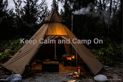 """<img src = """"tent-in-the-forest.png"""" alt = """"在森林裡的帳篷"""">"""