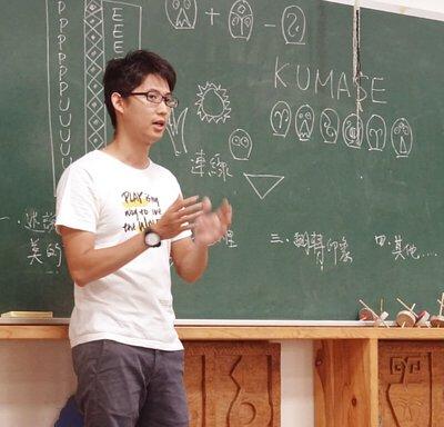 共同創辦人 林志育 擔任本次線上課程講師