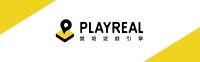 PlayReal 實境解謎遊戲 開發引擎工具 logo