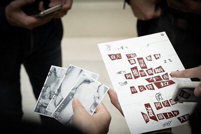 六奇士收到來自怪盜的預告信 玩家利用實體道具解謎