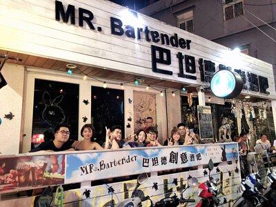 部落格-小琉球夜晚創意酒吧