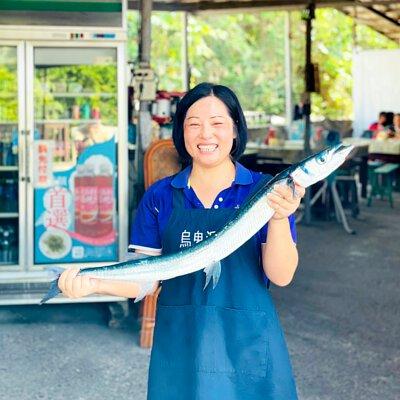 部落格-小琉球釣魚樂趣