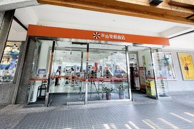 小琉球免稅店