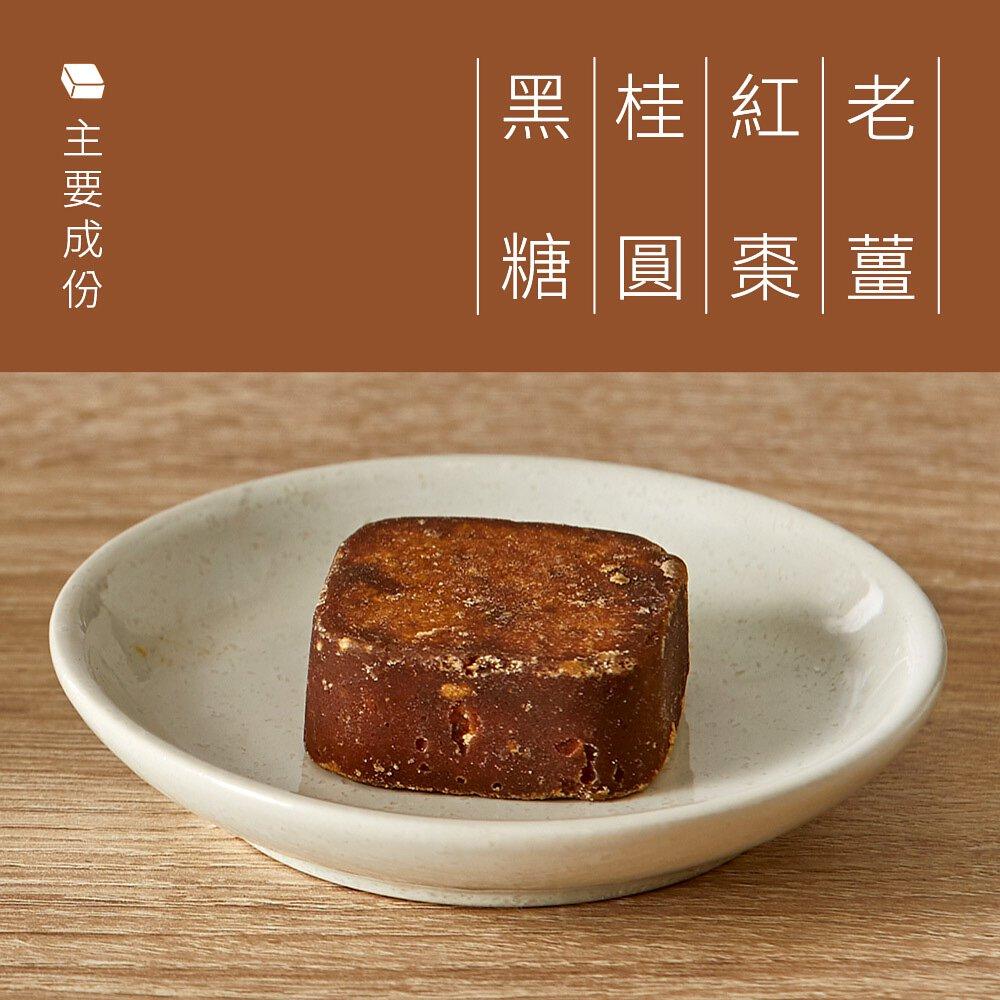 四合一黑糖薑母390g(13入)|調理體質、滋補養顏