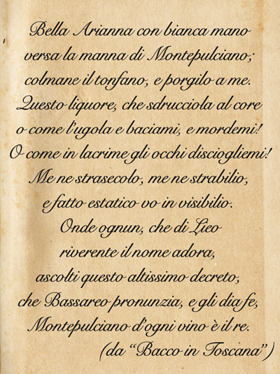 an excerpt from 'Bacchus in Tuscany' by Redi that extols the supremacy of Montepulciano among wines