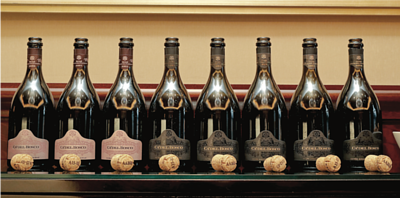 a historical flight of Cuvée Annamaria Clementi in Tokyo