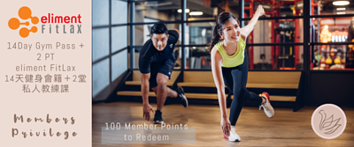 eliment FitLax Fitness Centre 14Day Gym Pass + 2PT