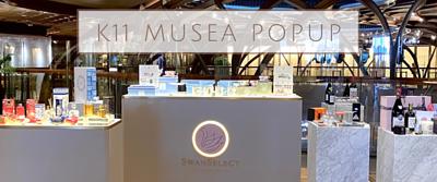 SwanSelect K11 Musea PopUp Store