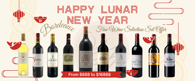 chinese new year Bordeaux wine promotion