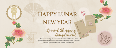 SwanSelect, Red Packet, Lai Shi Packet, shopping compliment, free gift