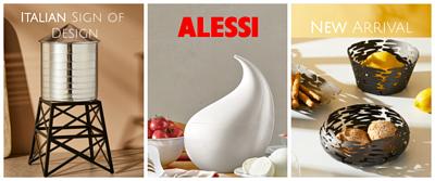 Alessi Italian Kitchenware houseware tableware