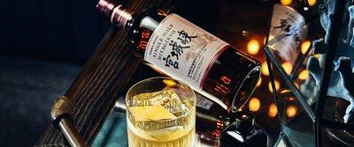 nikka whisky Miyagikyo Single Malt Whisky