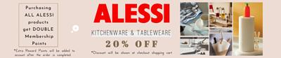 Alessi Spring Promotion