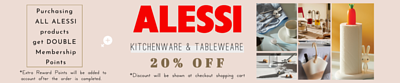 Alessi Spring Promotion Extra Discount with code