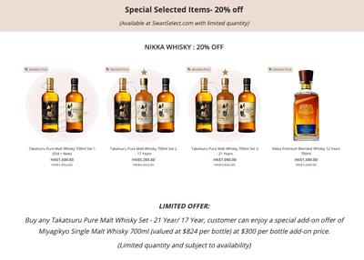 nikka whisky promotion