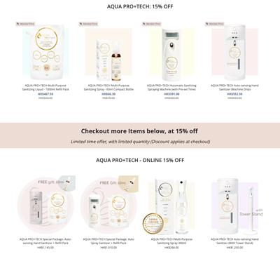 Aqua Pro+Tech Sanitizer Promotion