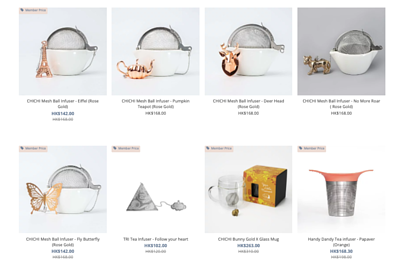 tea accessories promotion